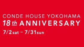 18th. ANNIVERSARY 7月2日スタート!