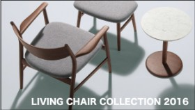 LIVING CHAIR COLLECTION 2016 開催!