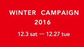 WINTER CAMPAIGN 開催!!