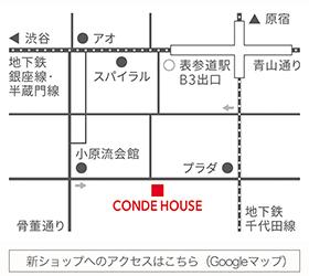 東京ショップMAP