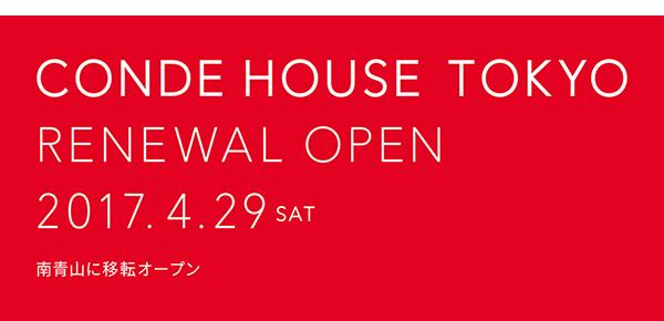 カンディハウス東京ショップ移転オープンのお知らせ 4/29sat