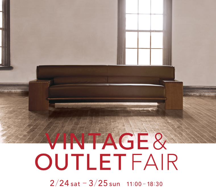 VINTAGE & OUTLET FAIR